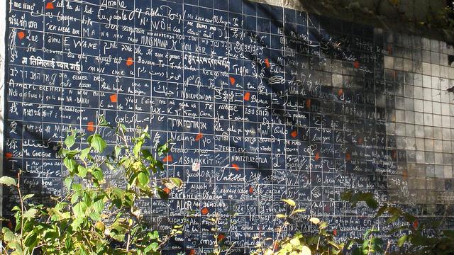 Le Mur des Je T'aime